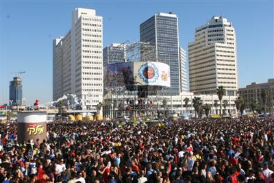 Israel Love Parade - 2005