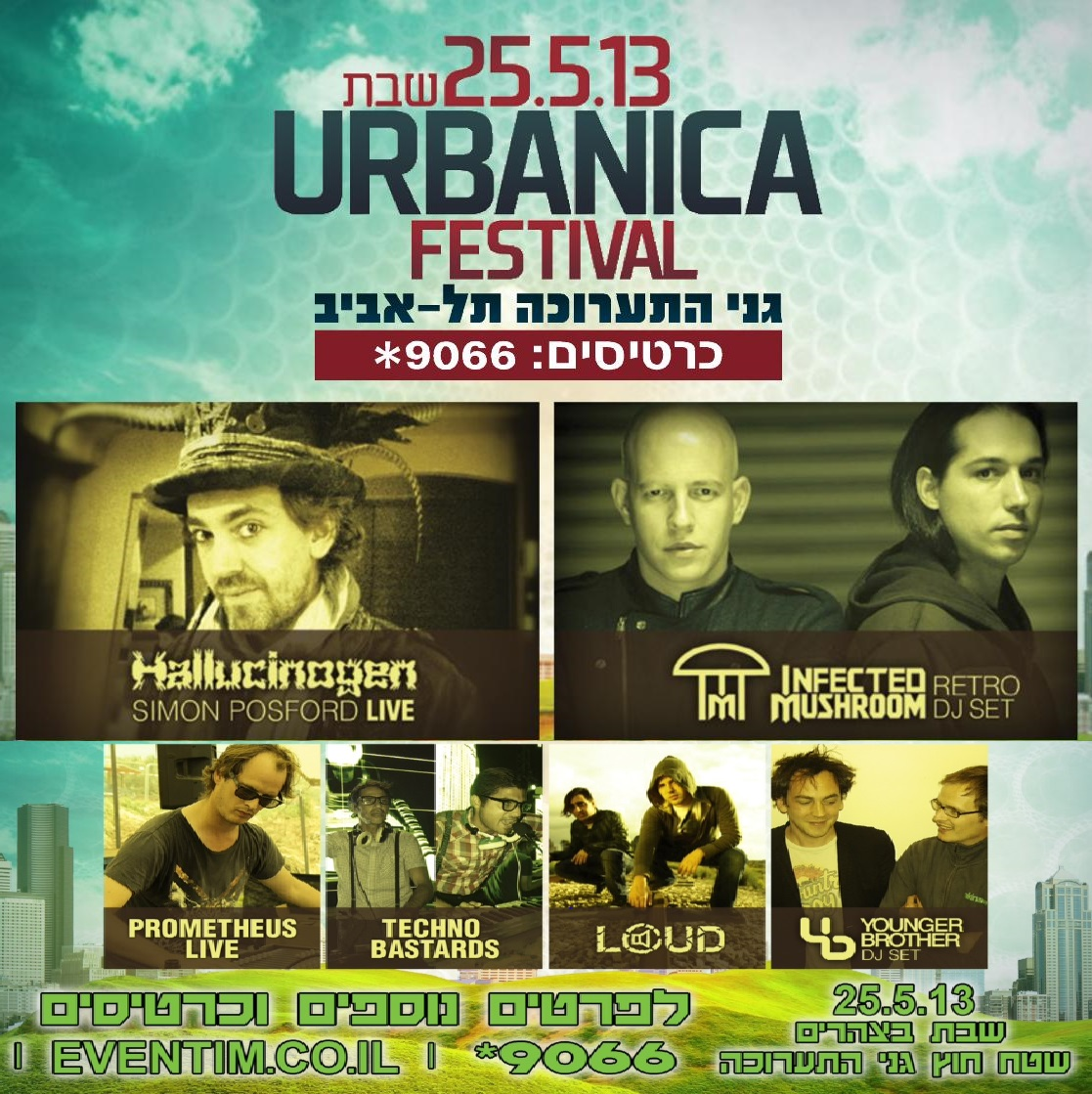 Infected Mushroom @ Israel, Tel Aviv - Urbanica Festival  Hasamba Productions 2013c flyer