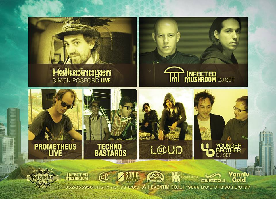 Infected Mushroom @ Israel, Tel Aviv - Urbanica Festival  Hasamba Productions 2013d flyer